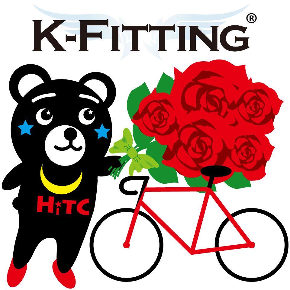#30 TOKYO2020オリンピック 自転車ロードレース男子を見て思うことby菊池仁志