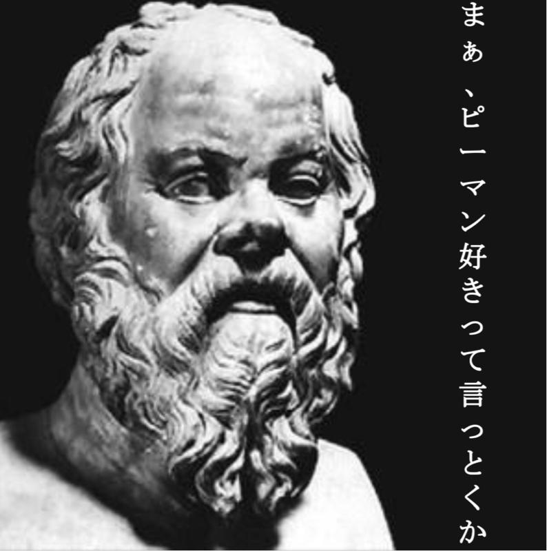 129.小林プラトン人格形成時期