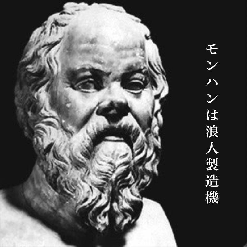 185.食物連鎖日本というぬいぐるみ