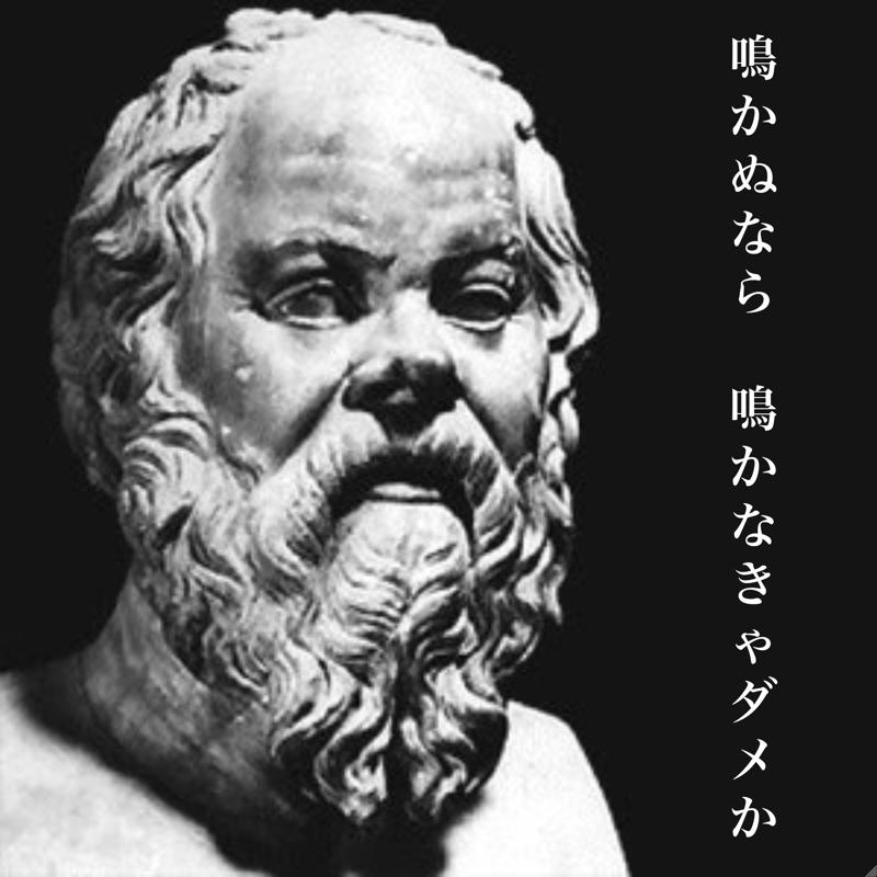 227.プラトン外交語りがち