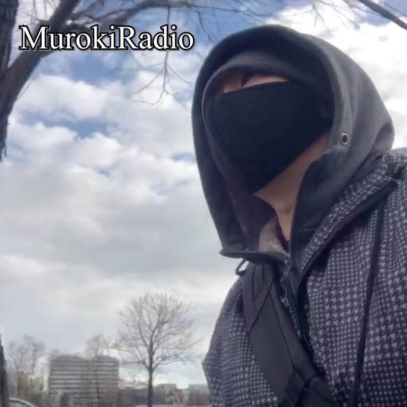 #006 MurokiRadio『今も心に残る マイケル・ジャクソン』