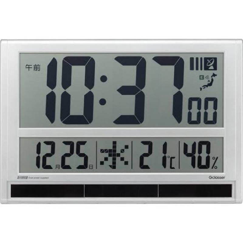 #04 「デジタル時計」