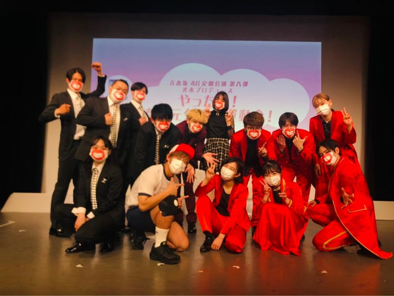 #88 ソウタヤマモト目線のアイドルライブとお笑いライブの違い(ソウタヤマモトらじお)