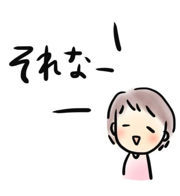 ユルトーク #11