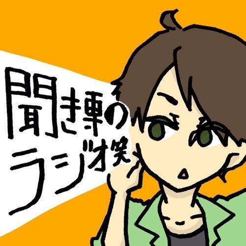 #5外郎(ういろう)売ってみた
