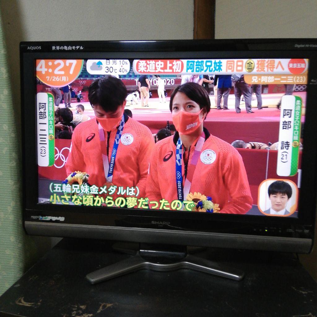 #128、メダルラッシュ特に安部兄妹の快挙オリンピックメダル情報2