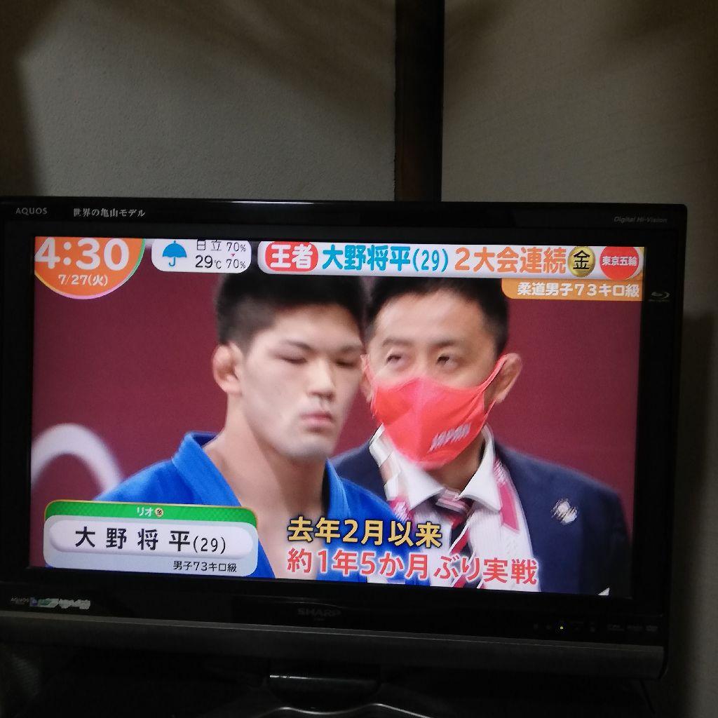 #129、東京オリンピックメダル情報3