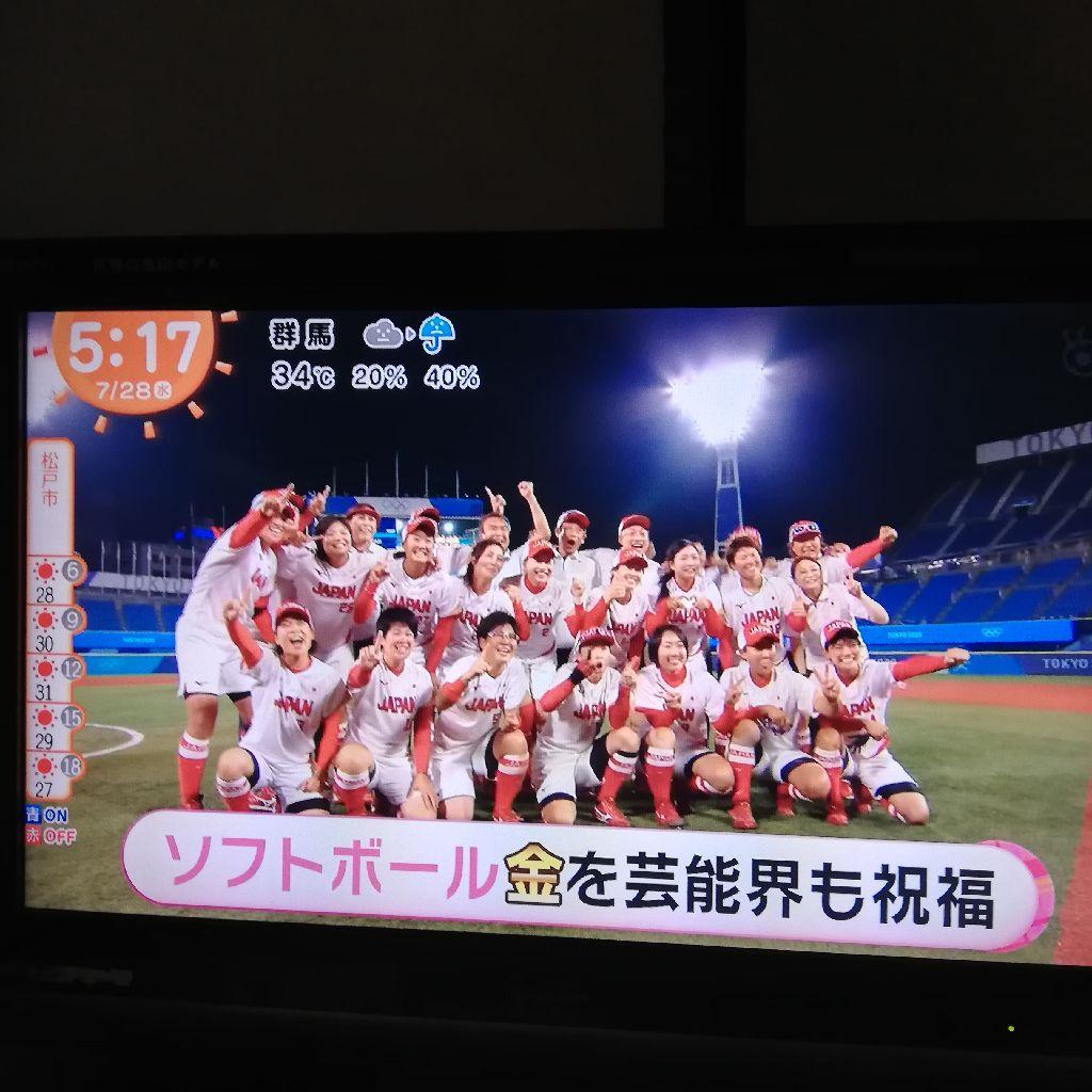 #130、ソフトボール13年ぶり金メダル東京オリンピックメダル4