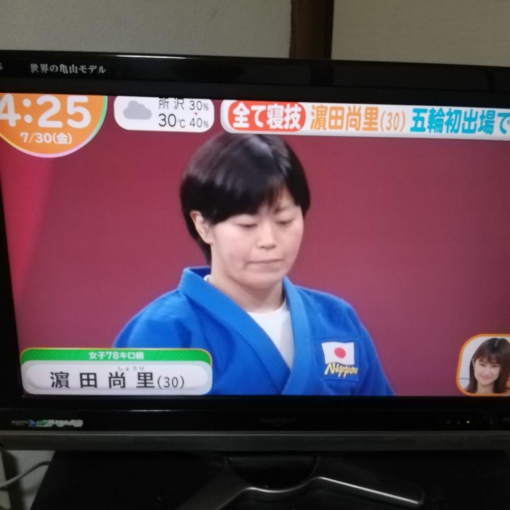 #132、東京オリンピックメダル情報6
