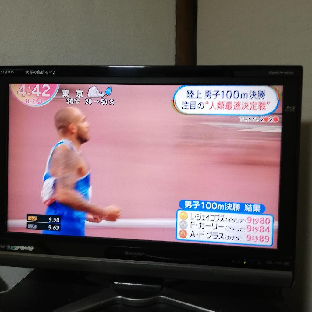 #135、東京オリンピックメダル情報9