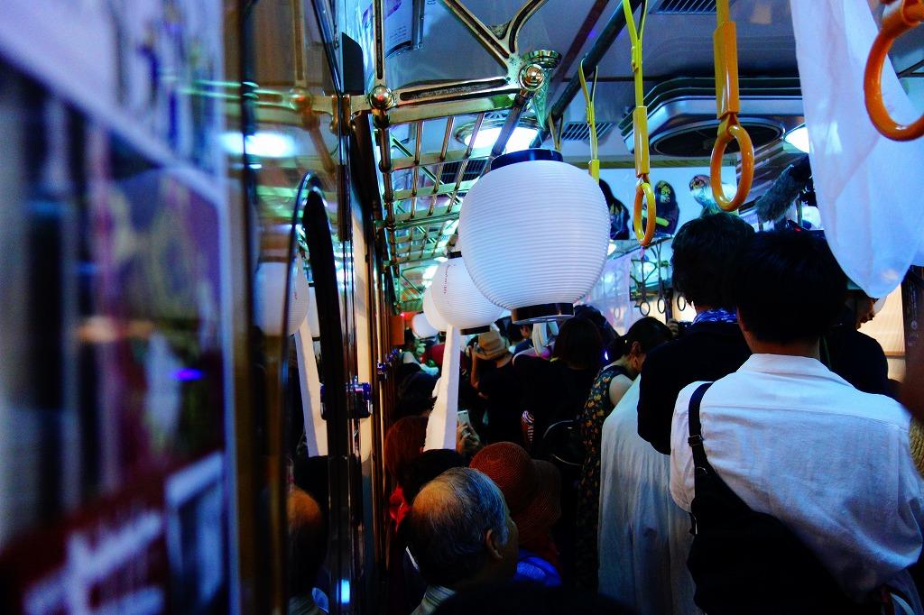 #80 嵐山妖怪電車 車内からの放送です