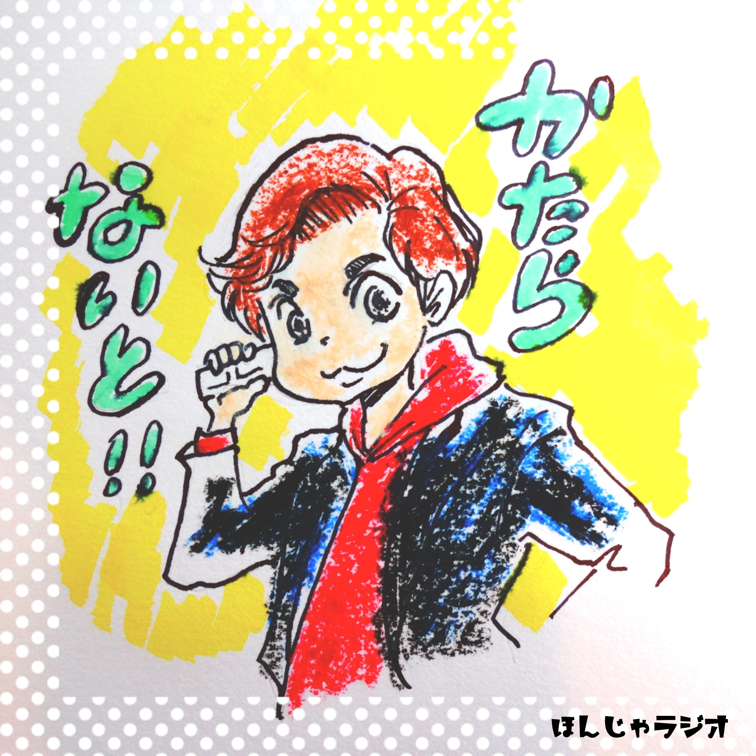 #111 今週も01を語らないとー!vol.6【9話】