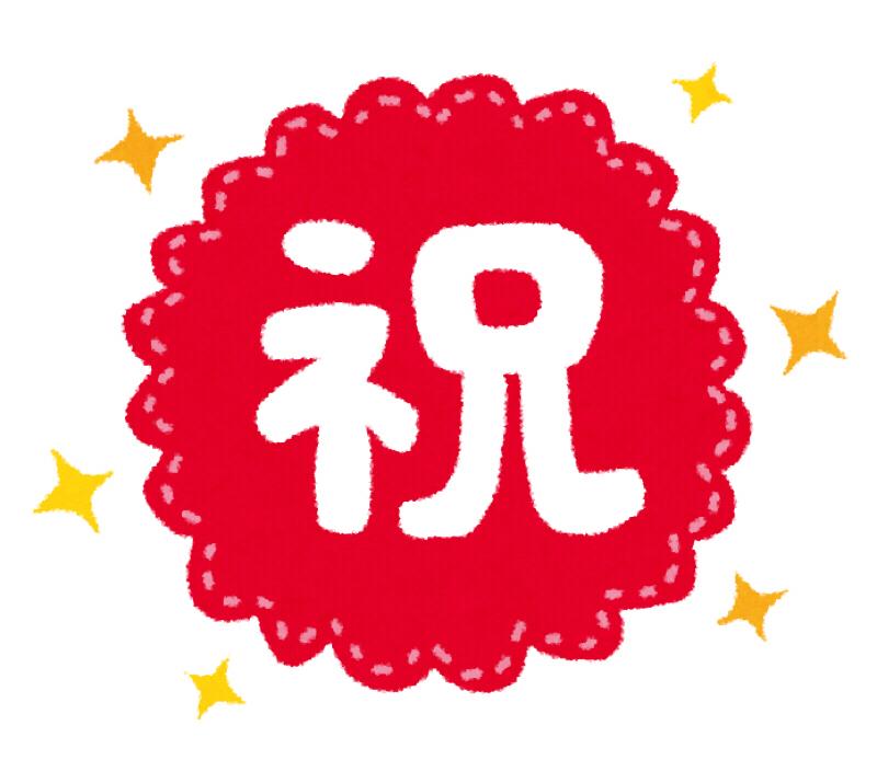 【ラジオCM風】キルラキルBlu-rayBOX発売記念!!✂︎Take2