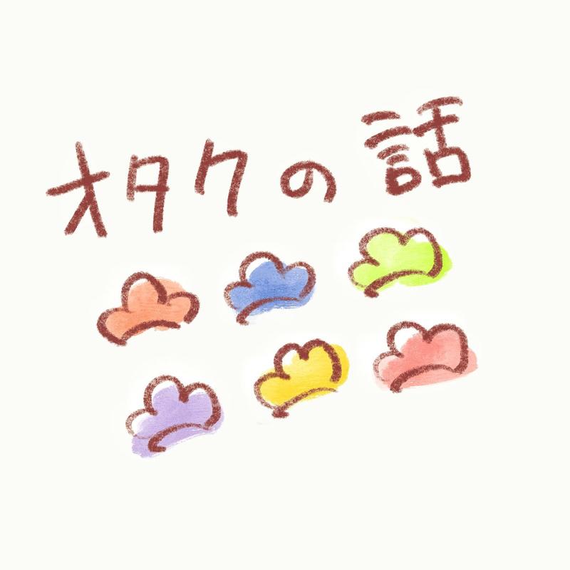 #01 おそ松さん3期と速度の話