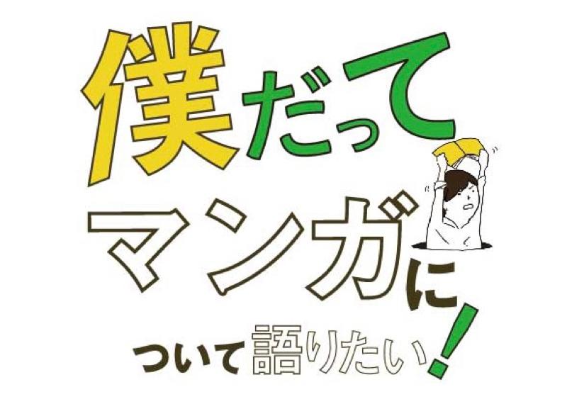 07 : チェンソーマン / 藤本タツキ