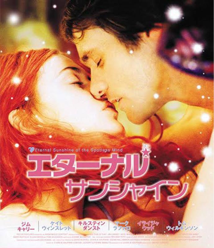 #8 【映画の森】好きな映画ベスト3の話
