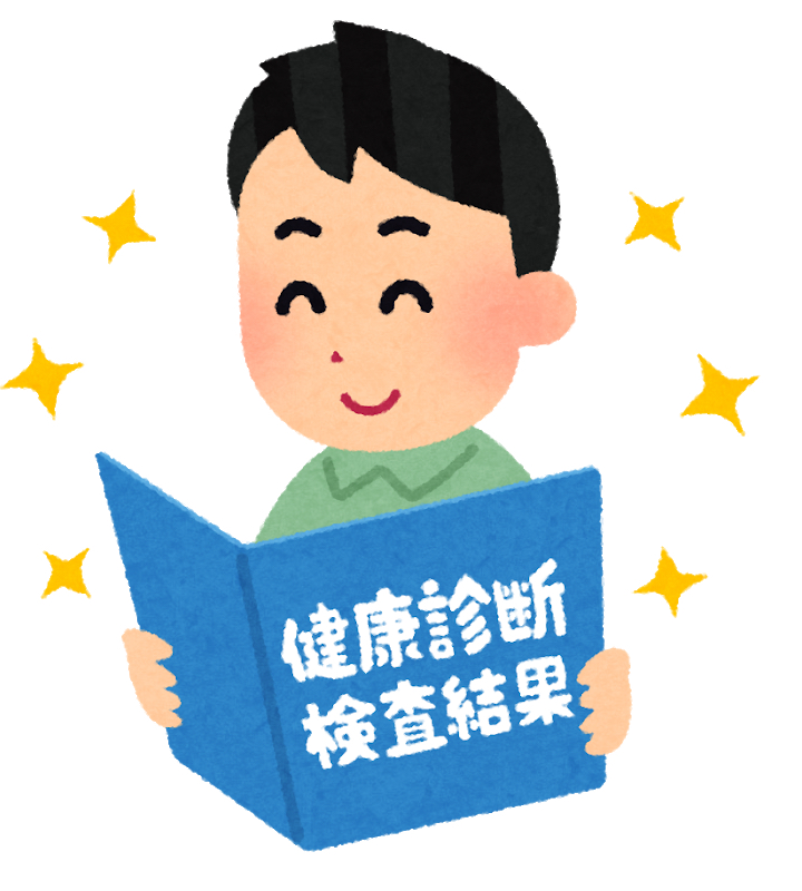 #109〜ダイエット企画健康診断を終えて〜