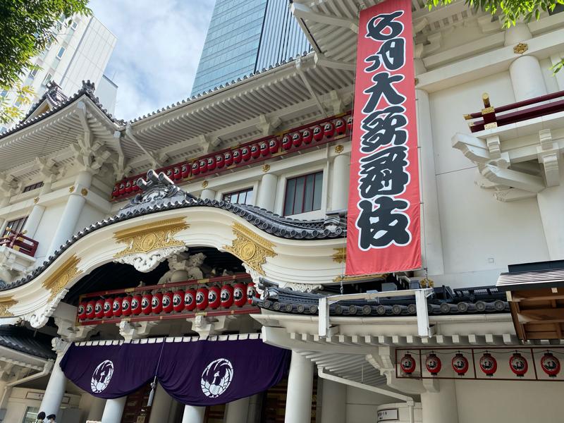 #110〜7月大歌舞伎第一部を観ての感想〜
