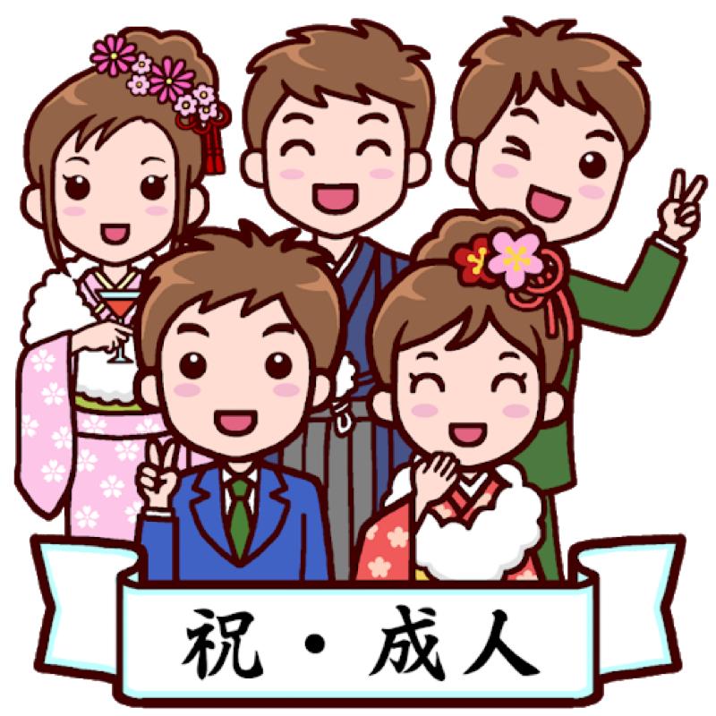 #124〜コラボ配信とRadiotalk成人式を考える会のお知らせ〜