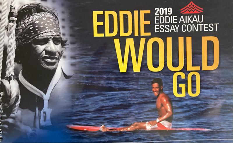 #68 ハワイのヒーロー、エディ・アイカウに学べ