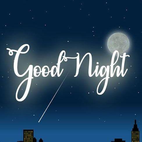 おやすみのまえに