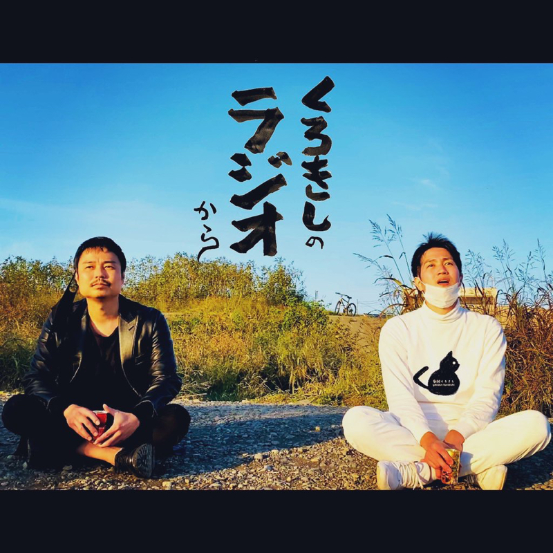 #43 女優藤岡範子!まだまだ引き出しありまっせ!