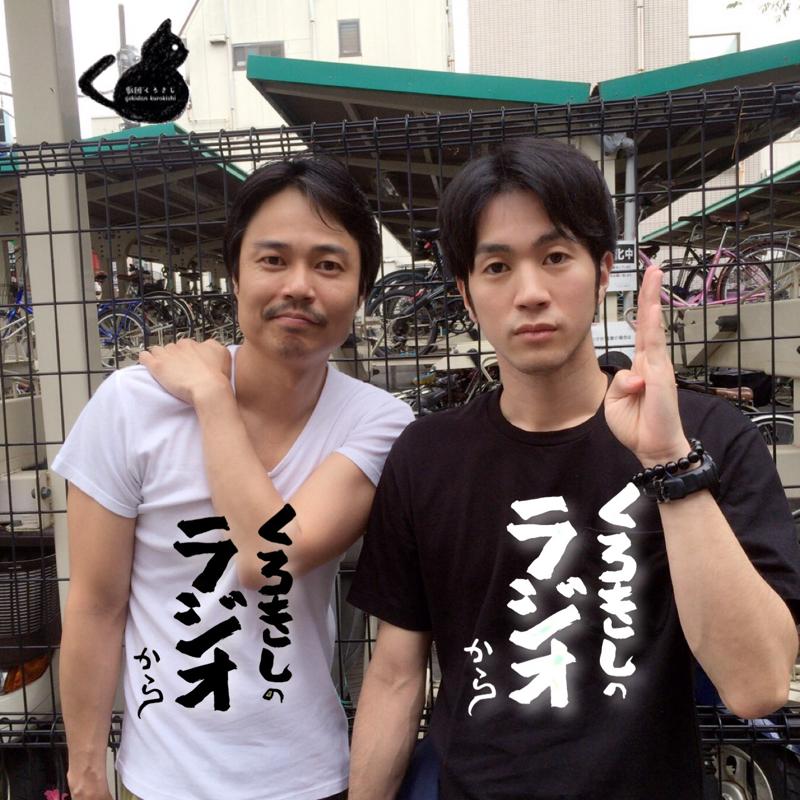 #46 元競歩オリンピック候補生、藤岡範子!
