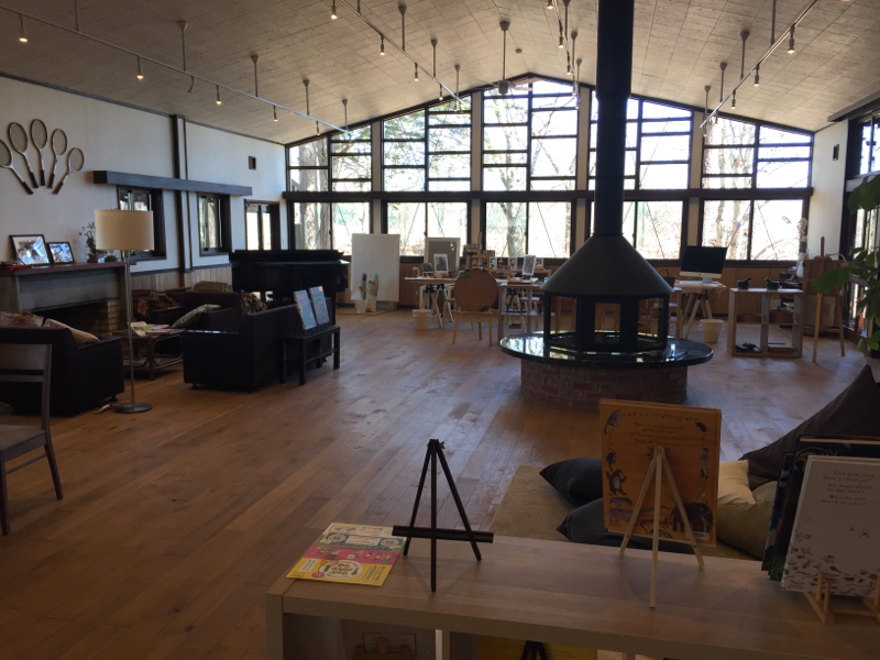 Eton House Karuizawa  Learning Hub Adult Programme
