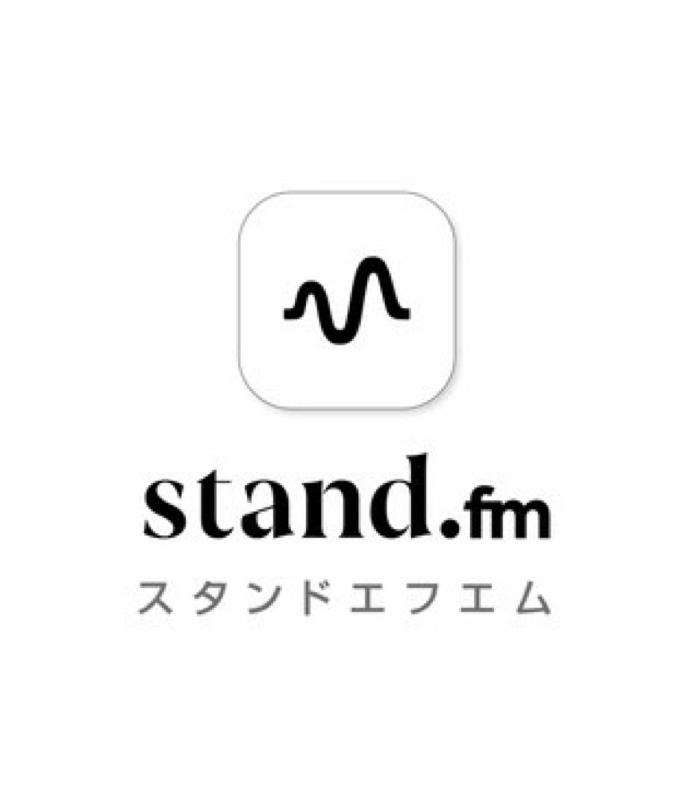 vol.18 stand.fmとラジオトーク