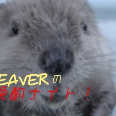 #2 美女集合スペシャル!