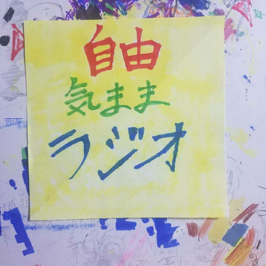 #11俺らの出会い(中編)
