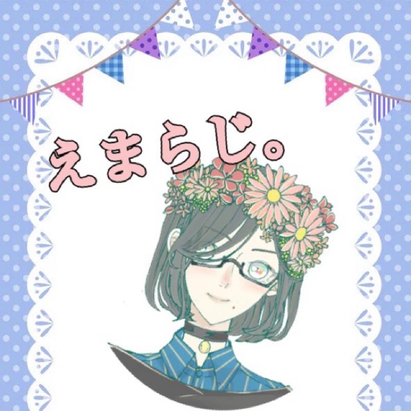 えまらじ。#10【雑談トーク】21年の目標!!