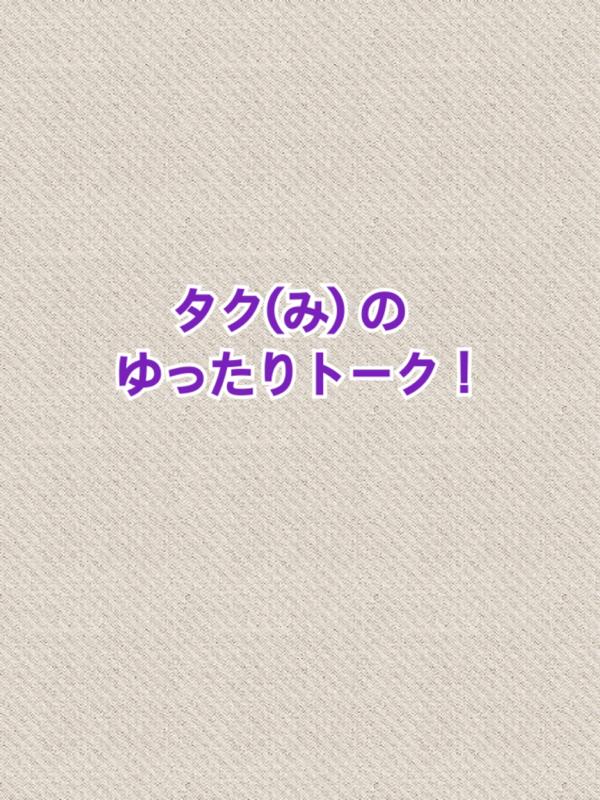 ☆今後の企画について【鉄道旅企画・野球(メジャーリーグ)ネタ始動‼︎】