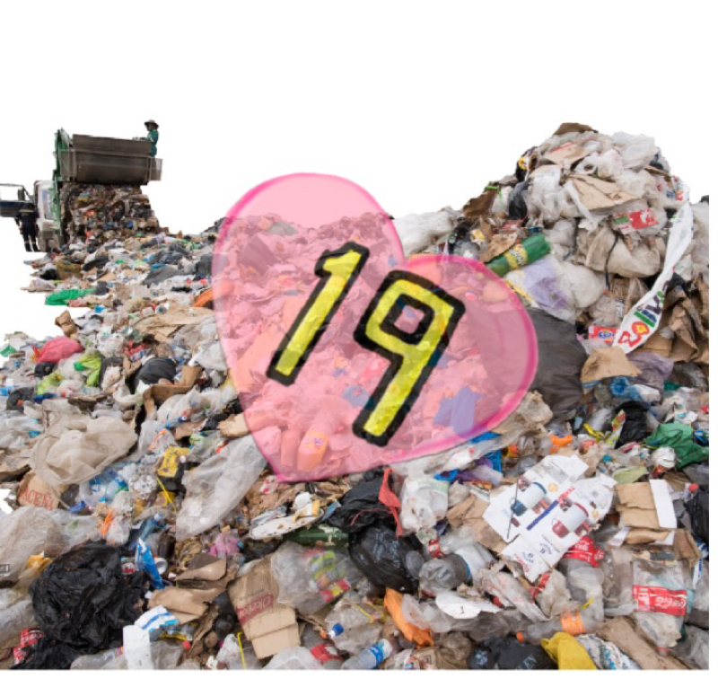 フィクション トークの日 〜イベントが粗大ゴミと変わる時〜