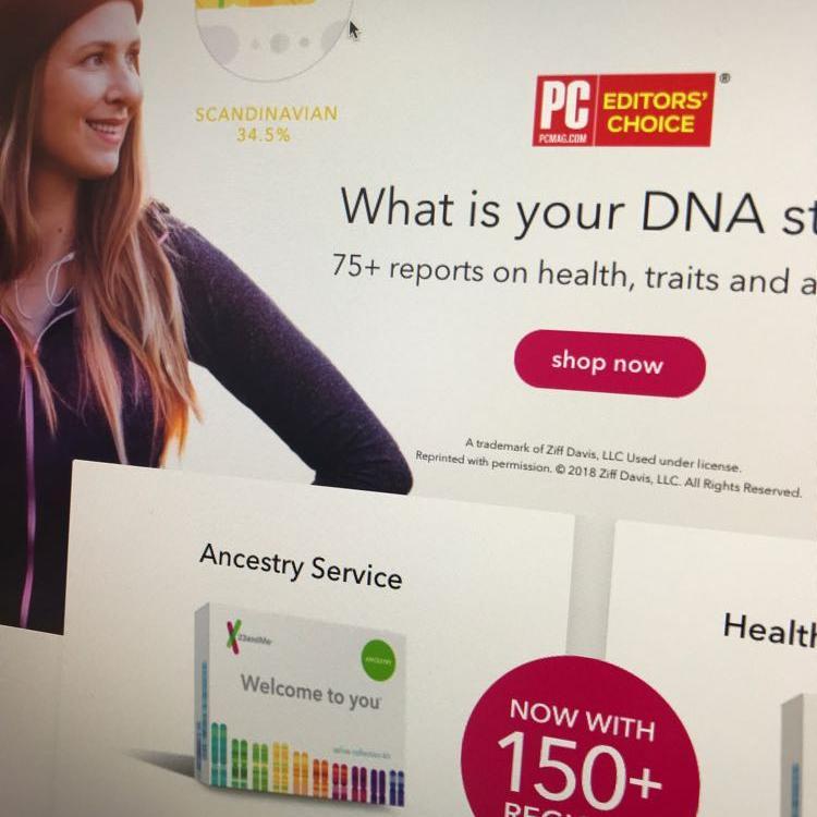 お腹が弱い大人たちへーパート3 DNA鑑定キットがアマゾンで買えるらしい