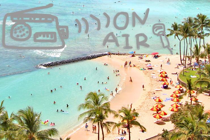 ハワイに移住して2カ月の私が驚いたこと