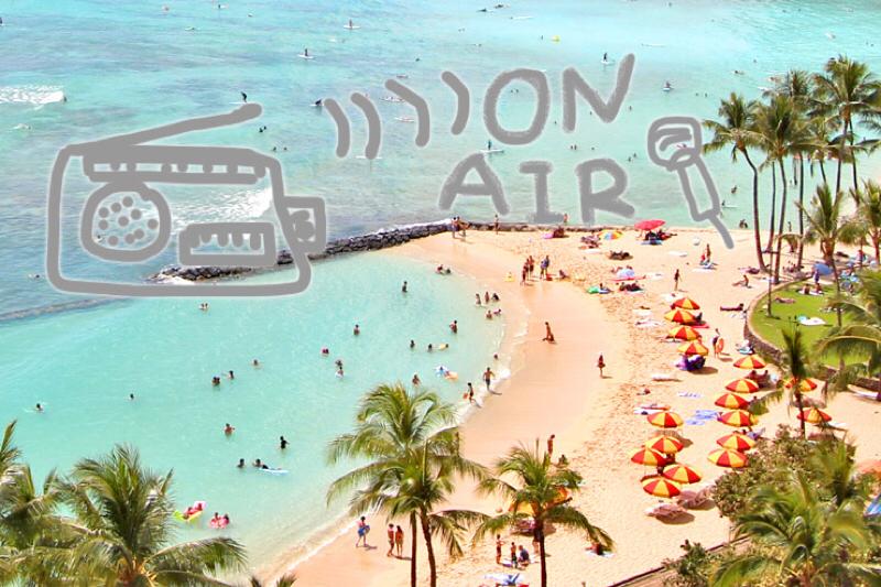 どうしてハワイで働いてるの?