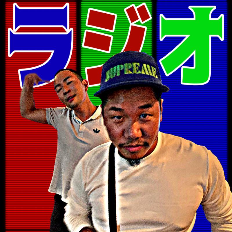 #64 NHK決勝進出したで!