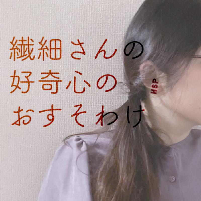 #003 急に朗読 太宰治 『一問一答』