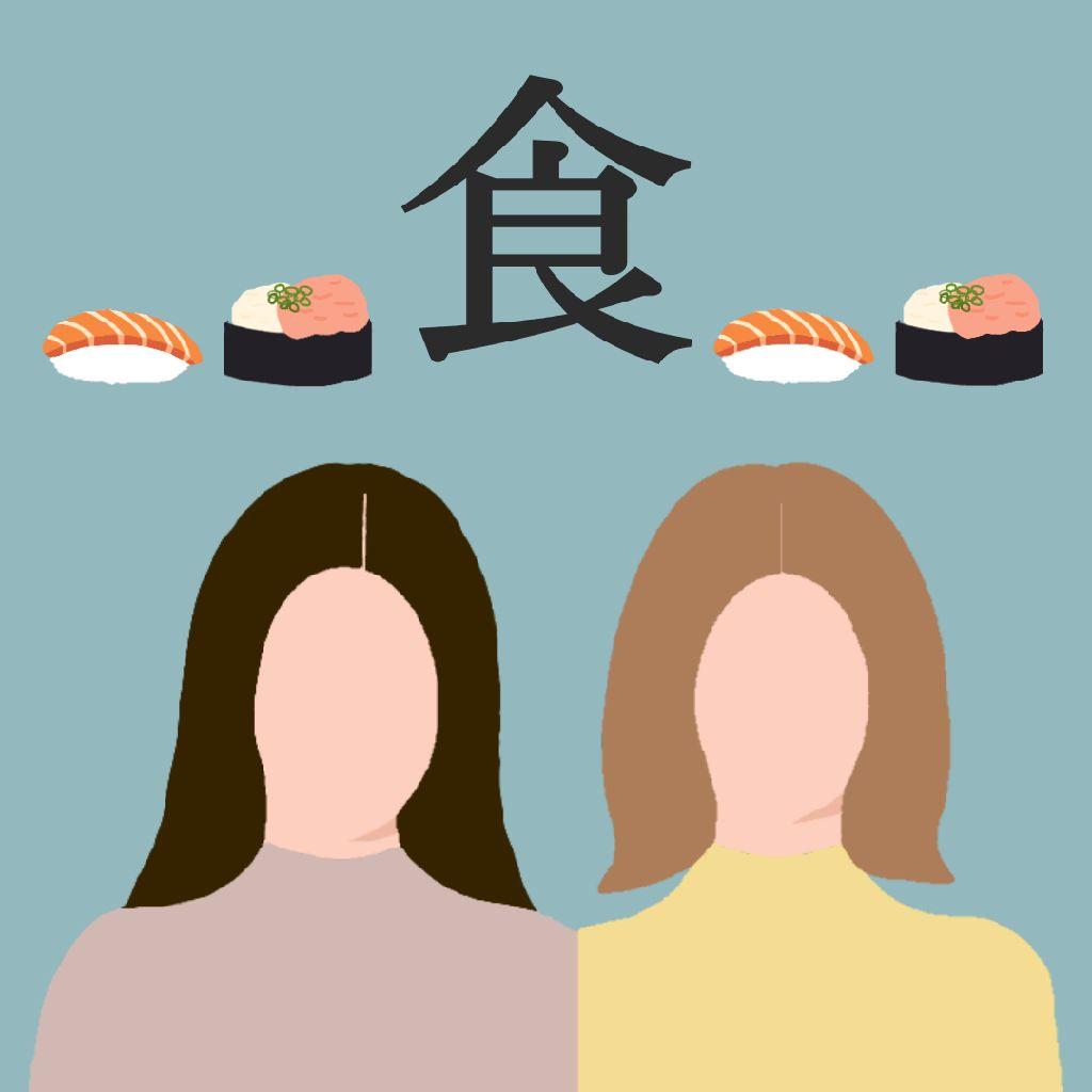 RLOG|かっぱ寿司にて「そ〜にゃんす!」と「ソーダ味の木綿」!?
