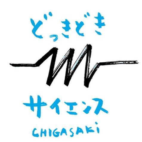 no.09 ゲリラおむすび