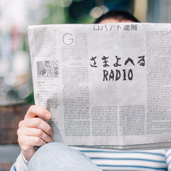 🌬️ロバアトの音楽遍歴1️⃣ 〜草創期〜🦄