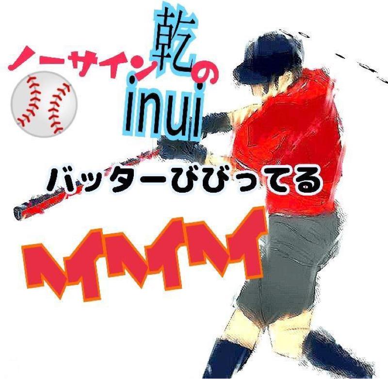 #11  滋賀県といえば『ハト』&vs熊本県な話