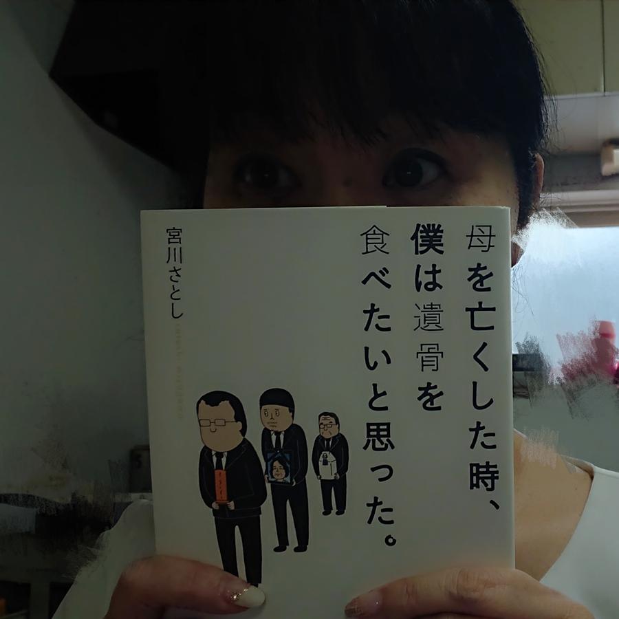 #43 3冊借りました!読むぞー!