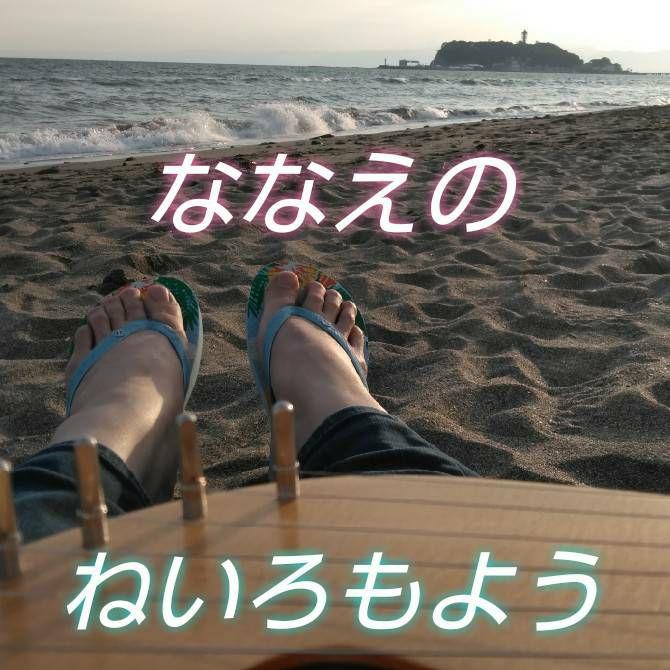 #12 ねいろ演奏🌈 @ 七里ヶ浜🌊