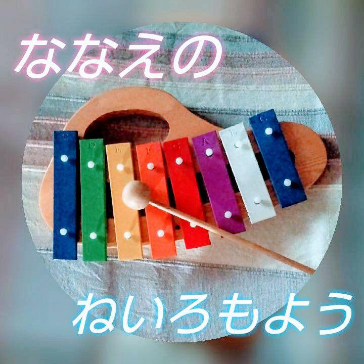 #39 音色の(わ)🌈初ライブ配信ふりかえり
