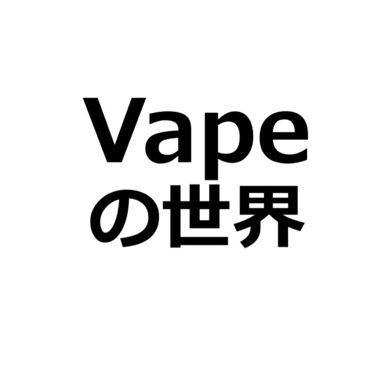 今週はKayfun mini V3の魅力! 5/8〜5/14まとめ