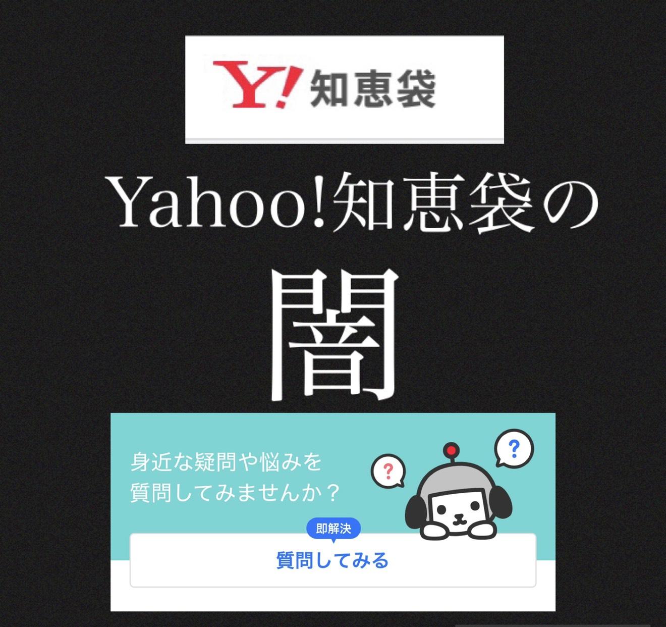#26 ゲイと女と「Yahoo!知恵袋の闇」【満たされない】初ゲストO氏【承認欲求】