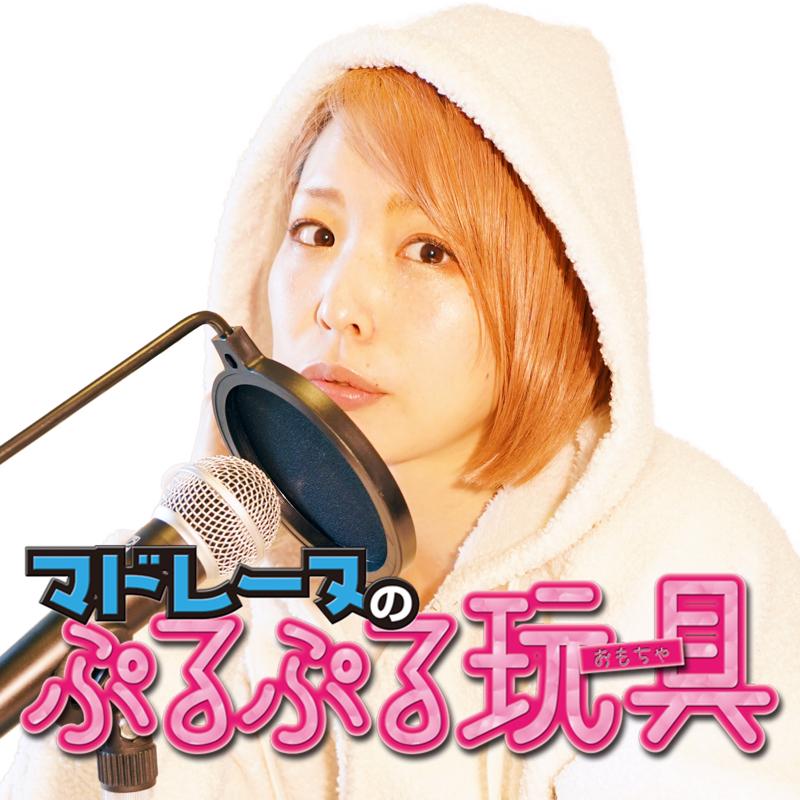 【Season2#6】お酒・カフェイン・お肉をやめた女子プロレスラーが何を食べているのかっていうお話
