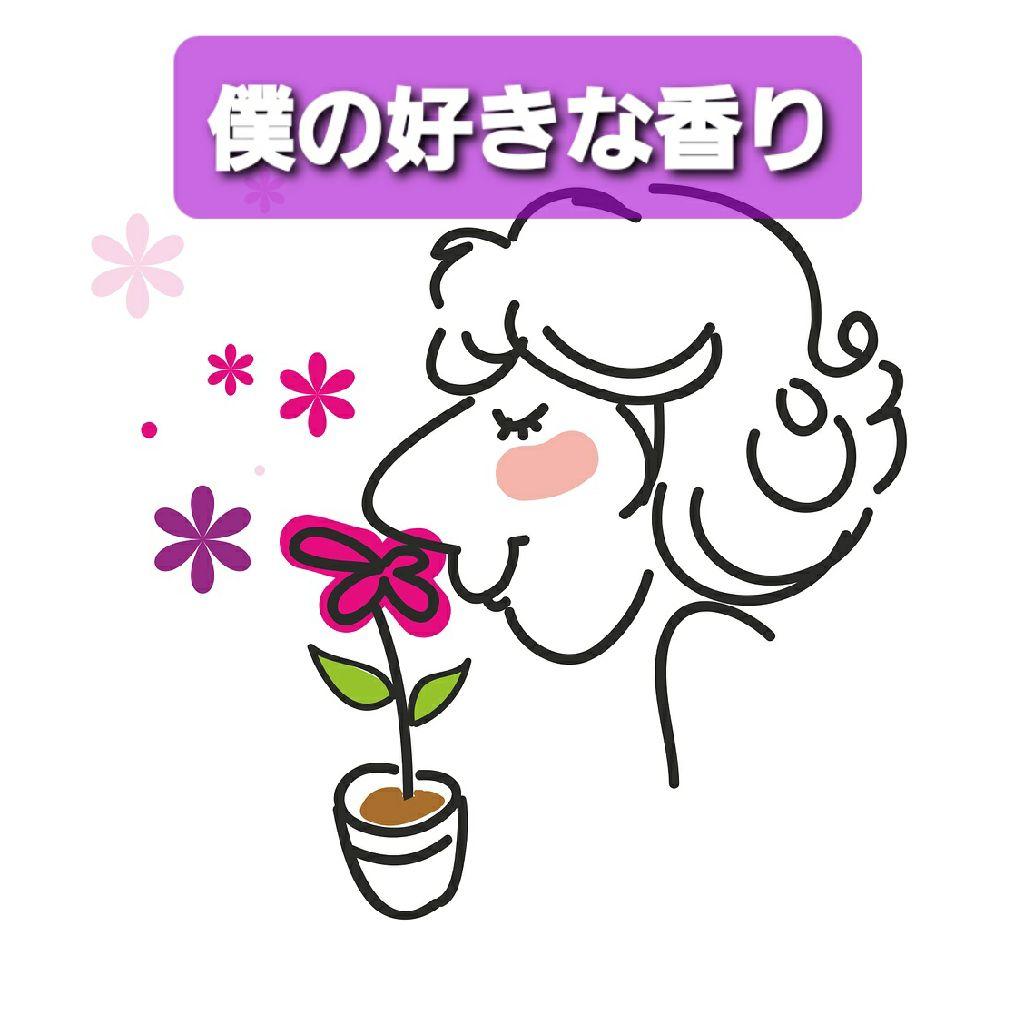 【私の好きな匂い】雨のにおい🌧️革のにおい💼焼き肉の匂い!?